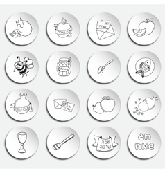 Rosh Hashana icons set vector