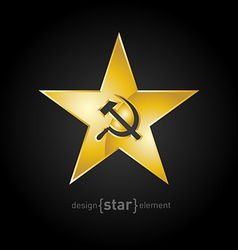gold star with socialist symbols vector image