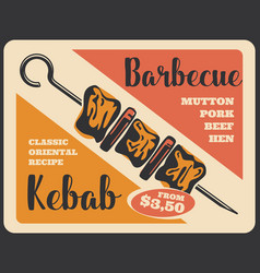 kebab with grilled meat on skewers vector image