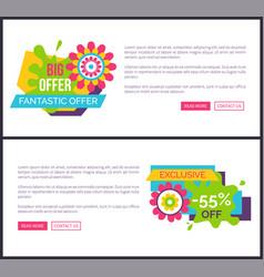 premium quality super sale labels on landing pages vector image
