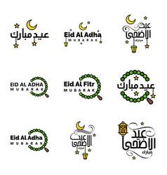 Set 9 eid mubarak happy eid for you in arabic vector