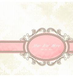 antique wedding banner vector image vector image