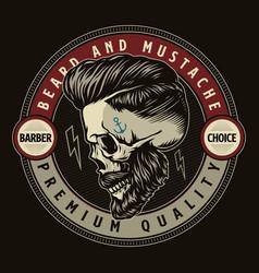 barbershop vintage colorful round emblem vector image