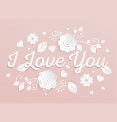 i love you - modern colorful vector image