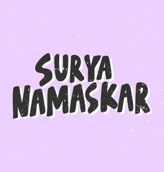 Surya namaskar sticker for social media content vector