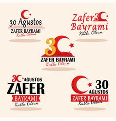 Zafer bayrami banners icon set vector