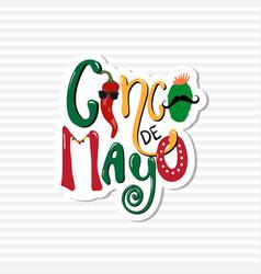 cinco de mayo emblem design calligraphy lettering vector image