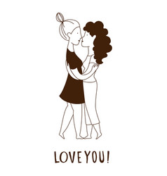 cute funny young gay lesbian couple kissing happy vector image