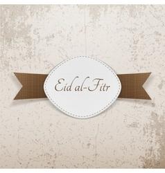 Eid al-Fitr muslim festive Emblem vector