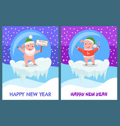happy new year pig in glass ball winter toy set vector image