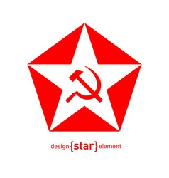 star with socialist symbols vector image