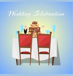 wedding celebration in restaurant banner with vector image