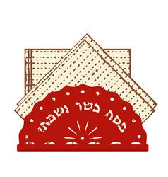jewish passover matzah unleavened bread vector image