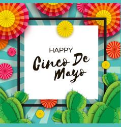 Happy cinco de mayo greeting card colorful orange vector