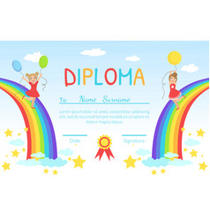 kids diploma template with place for your text vector image