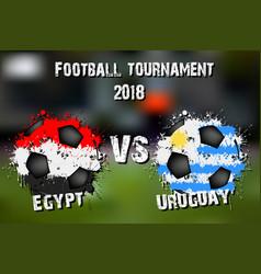 soccer game egypt vs uruguay vector image