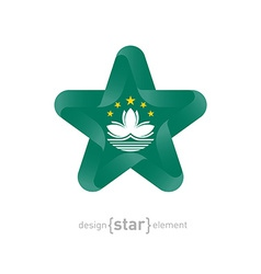 star with Macau flag colors and symbols vector image