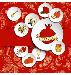 Rosh Hashanah Jewish New Year greeting card vector image