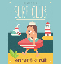 surf club vector image