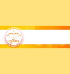 happy dussehra indian festival celebration banner vector image