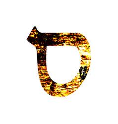 Hebrew letter samech shabby gold font the hebrew vector