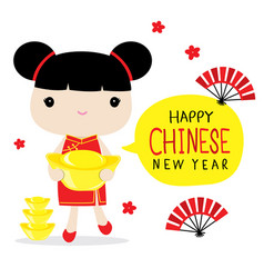 Chinese sister cute cartoon vector