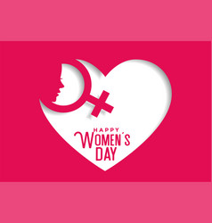 International happy womens day heart poster design vector