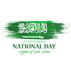 National day kingdom saudi arabia vector