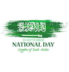 national day kingdom saudi arabia vector image