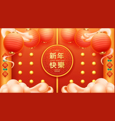 Red lanterns gates on 2020 new year celebration vector