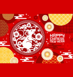 Chinese new year zodiac rat and papercut flowers vector
