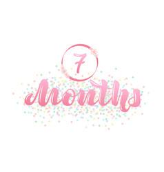 Baage marker - 7 months vector