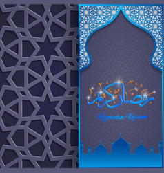 Islamic ramadan kareem greeting card template vector