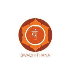 Second swadhisthana chakra logo hindu sanskrit vector