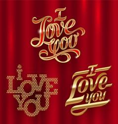 I love you - golden decorative lettering vector