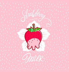 funny strawberry milk vector image vector image