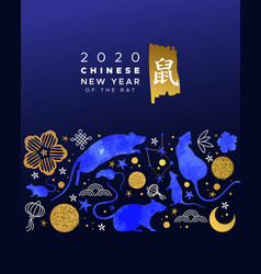 Chinese new year 2020 blue watercolor rat card vector