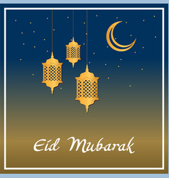 eid mubarak islamic greeting design with blue and vector image