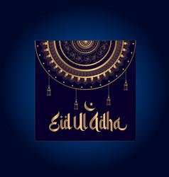 golden mandala eid ul adha social media post vector image