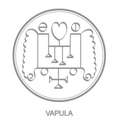 Icon with symbol demon vapula vector