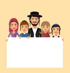 Jewish family isolated vector