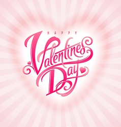 Ornate decorative Valentines day greeting vector image