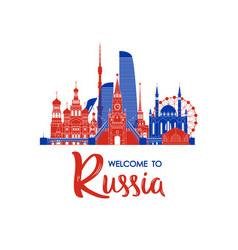 welcome to russia greeting banner russian vector image