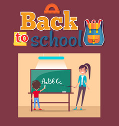 back to school poster inscription with stationary vector image
