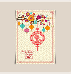 2020 chinese new year greeting poster flyer or vector