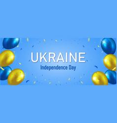 Happy independence day ukraine vector