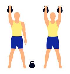 Kettlebell lifting man athlete lifts weights vector