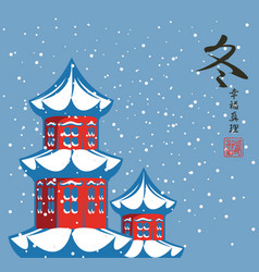 Winter landscape with tree and chinese pagoda vector