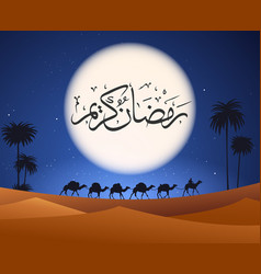 ramadan kareem arabian night background vector image