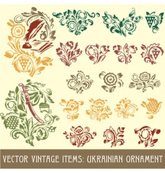 Ukrainian ornament vector